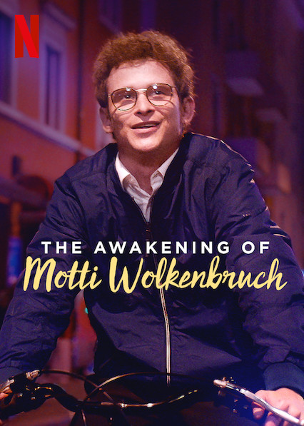 The Awakening of Motti Wolkenbruch (2018) รักนอกรีต